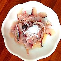 鱼片粥------节后养胃必备的做法图解6