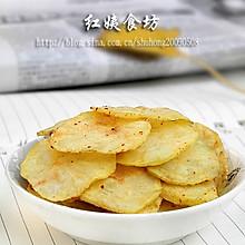 微波炉自制薯片