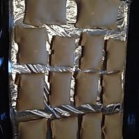 新疆烤包子的做法图解8