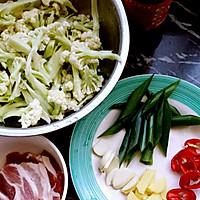 干锅有机花菜的做法图解2
