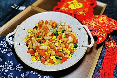 #钟于经典传统味#五彩虾仁