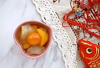 """#美食说出""""新年好""""# 金橘枇杷雪梨糖水的做法"""