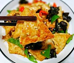 #夏天夜宵High起来!#家常豆腐的做法