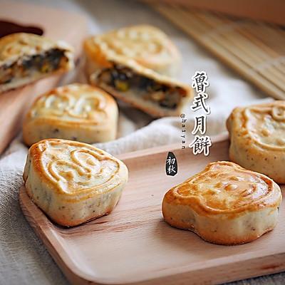亚麻籽南瓜五仁提浆月饼