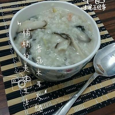 香菇浓粥~【早餐】之胃的小棉袄