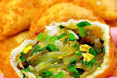 炸菜角(饺子的另外一种吃法)