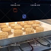 新派五仁月饼-豪华坚果自制馅料版的做法图解35