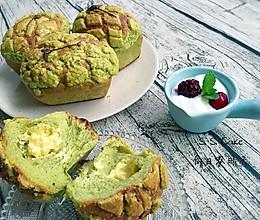 抹茶菠萝面包(卡仕达馅)中种法的做法
