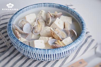 蛤蜊炖豆腐,补钙补锌更聪明