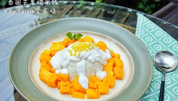 泰国芒果糯米饭--东南亚的异国香(5)