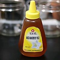 蜂蜜柠檬百香果茶的做法图解5