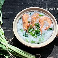 鲜虾蔬菜粥的做法图解12