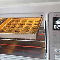 黑芝麻饼干#美的烤箱菜谱#的做法图解10