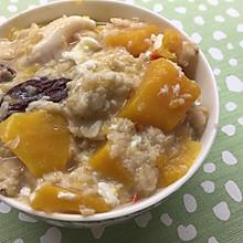 快手营养南瓜燕麦粥+#美的女王节#
