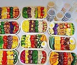 轻食沙拉是什么,轻食怎么做的做法