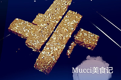 Mucci:我想尝试的24味——No.7:香浓可可燕麦片饼干