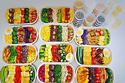 轻食沙拉是什么,轻食怎么做