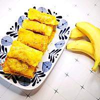 #福气年夜菜#香蕉紫薯派的做法图解8