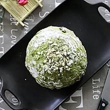 抹茶全麦多果料代餐面包