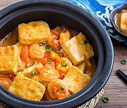 豆腐番茄虾仁煲的做法