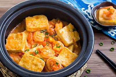 豆腐番茄虾仁煲