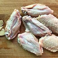 咖喱鸡翅的做法图解1