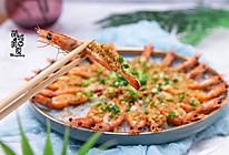 #母亲节,给妈妈做道菜#蒜蓉粉丝蒸虾的做法
