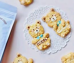 【午后茶点】超Q的燕麦小熊饼干的做法