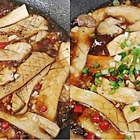 吃出肉味的香煎杏鲍菇➕太太乐鲜鸡汁蒸鸡原汤的做法图解7