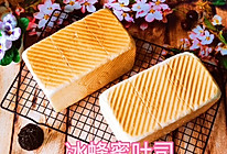#夏日撩人滋味#冰蜂蜜吐司,香甜松软拉丝,营养健康美味!的做法