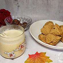 #换着花样吃早餐#枣香核桃玉米汁(附快速取完整玉米粒)