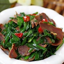 腊味十足的腊猪舌炒韭菜—春季美食