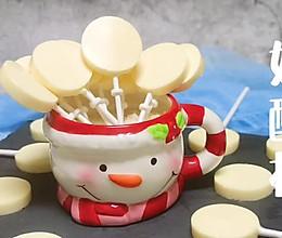 #福气年夜菜#宝宝最爱的奶酪棒的做法