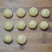 蔓越莓椰蓉月饼的做法图解13