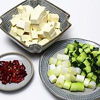 宫保豆腐的做法图解2