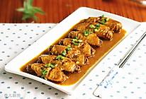 椰香咖喱鸡中翅的做法