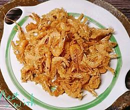 #憋在家里吃什么#香酥小河虾的做法