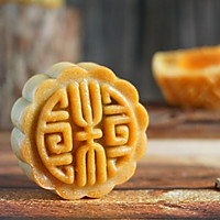 无糖蛋黄月饼#金龙鱼外婆乡小菜籽油 外婆的时光机#的做法图解20