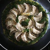 韭菜鸡蛋抱煎饺(附饺子包法)的做法图解21