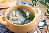 冬瓜蛏子海带汤的做法