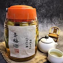 #豆果10周年生日快乐#自制青梅酒