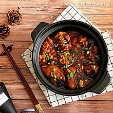 黄豆猪蹄#每道菜都是一台食光机#