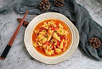 超下饭版の西红柿炒蛋的做法