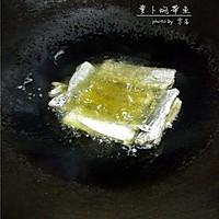 【鲜美带鱼的简单做法】萝卜焖带鱼#小妙招擂台#的做法图解5