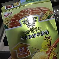 营养辅食-美味的西红柿小面条的做法图解3