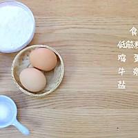 鸡蛋网饼  宝宝辅食食谱的做法图解1