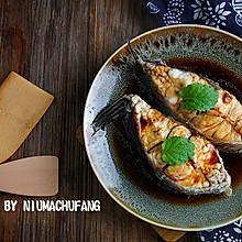 葱油米鱼#单挑夏天#