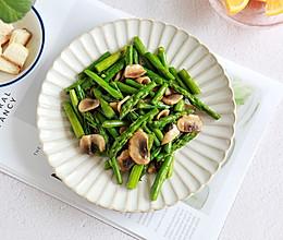 芦笋炒口蘑的做法
