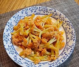 番茄酱炒有机花菜的做法