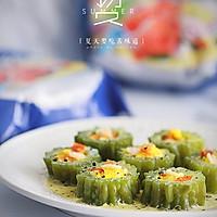蛋酿苦瓜#小虾创意料理#的做法图解11